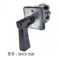 기본형 SHCS-SSB